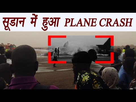 South Sudan Plane crashes, all 44 passengers traveling feared dead | वनइंडिया हिन्दी