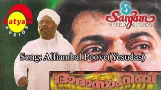 Alliambal Poove (Yessudas) - Dada Saheb