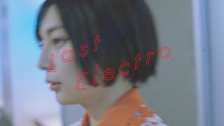 Last Electro - Pentatonic Love