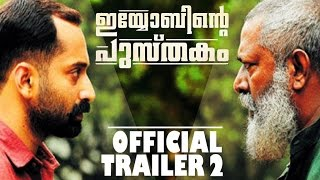 Iyobinte Pusthakam Official Trailer 2