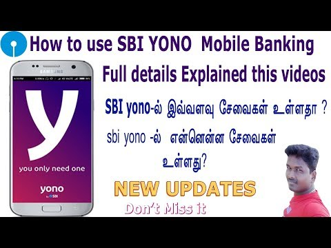 How To Use Sbi Yono Mobile Banking Full Futur Details Explained In  Tamil
