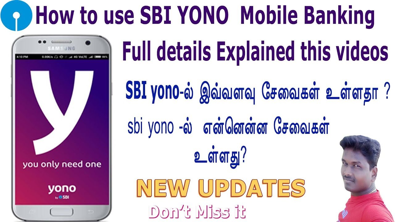 How to use sbi yono Mobile banking full futur details explained in tamil - YouTube