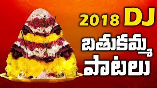 Chithu Chithula Bomma | Chandamama Bathukamma Song | 2017 MOST POPULAR BATUKAMMA SONG
