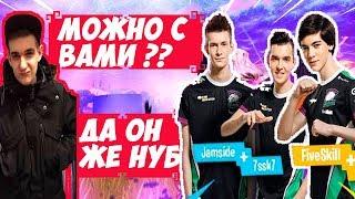 EVELONE ТИМИТСЯ С VP JAMSIDE, 7SSK7 / КАСТОМКИ В ФОРТНАЙТ