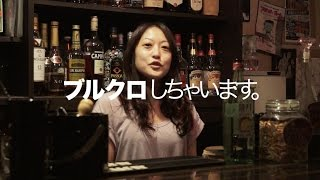 【Bar QUEEN編】 「ブルクロしちゃいます。」 新宿・歌舞伎町「街頭ビジ...