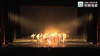 hku danso annual performance 2016 那年十八 hku og
