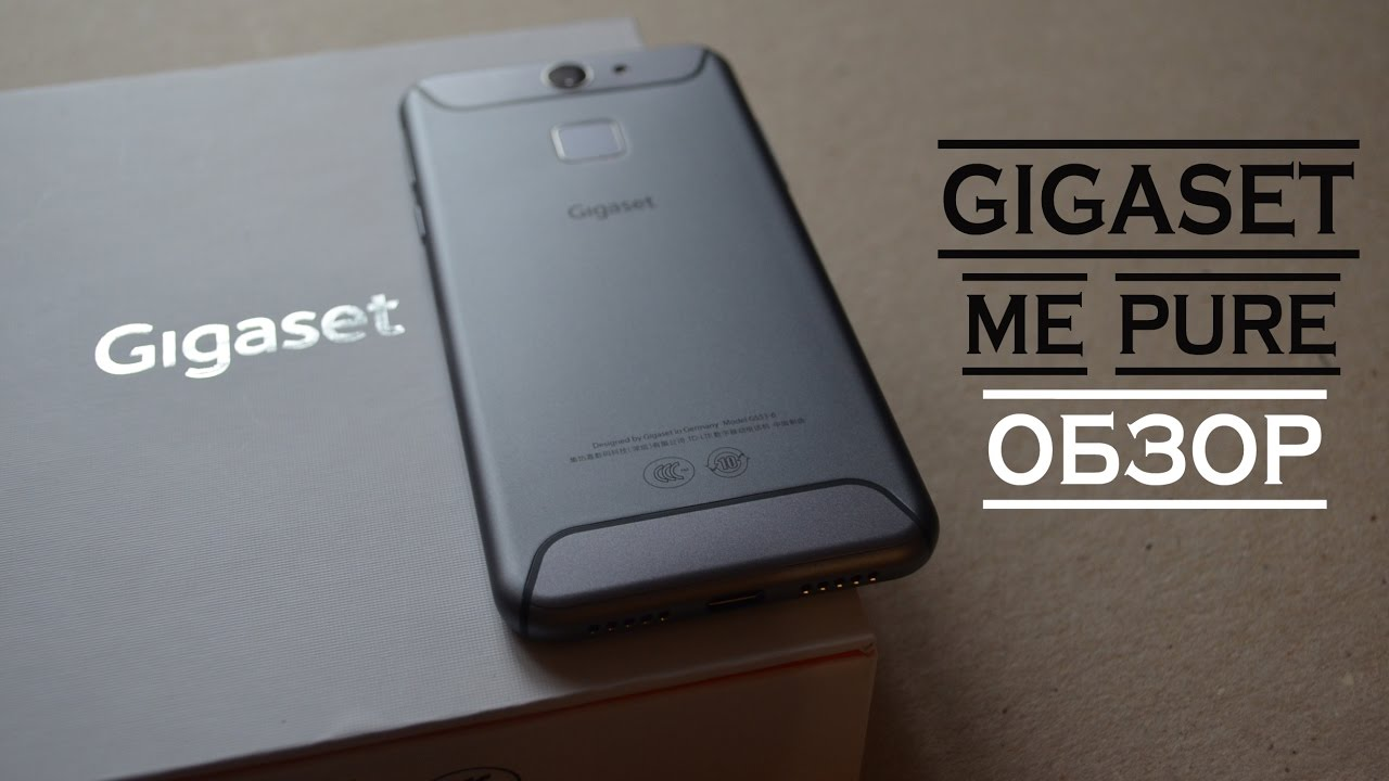 Since 01. 16 update gigaset me and me pro use same rom. So read carefully and take responsibility what you are doing on you device.