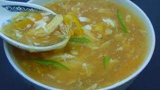 Hot And Sour Chicken Soup |  Restaurant Style Hot & Sour Soup - ہاٹ اینڈ سار سوپ - हॉट एंड सर सूप