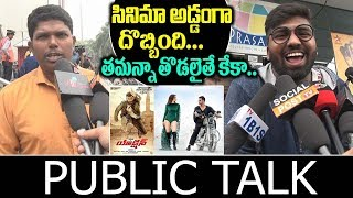 Vishal Action Movie Public Talk   Action Movie Public response   Action Movie Review   Friday poster