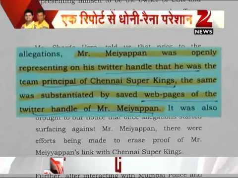 IPL`s biggest revelation: Dhoni, Raina involved in spot-fixing?