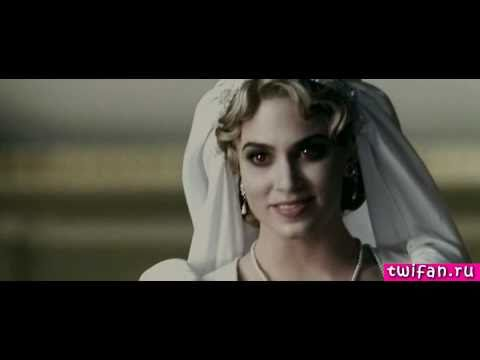 Rosalie With Red Eyes In Wedding Dress Eclipse Youtube