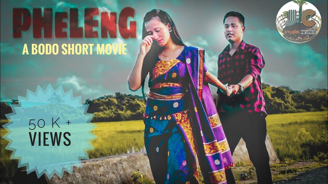 Download PHELENG || A Romantic Bodo Short Movie || 2020 Jowgaphu Creation