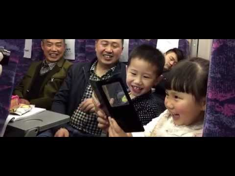 Chongqing 重庆 - City of Millions