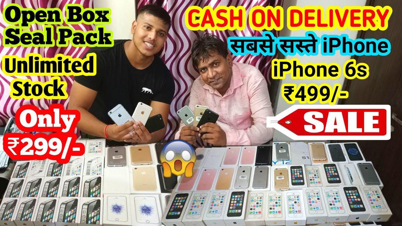 Download सबसे सस्ता iPhone Market🔥 iPhone 8 #8999😍 iPhone 6s #499 iPhone 11pro,iPhone 12pro,13pro🤑 New Stock