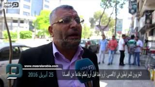 مصر العربية | الغزيون للمرابطين في الأقصى: أرواحنا قبل أرواحكم دفاعاً عن أقصانا