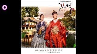 소정(레이디스 코드) - 찬바람결에 흩어져 가듯이 / 간택 - 여인들의 전쟁 OST 1