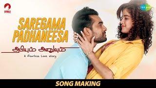 Saregama Padhaneesa Making | Abhiyum Anuvum | Tovino Thomas, Pia Bajpai | Yoodlee Films
