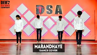 Teddy 🧸| Marandhaye | Arya | Sayyeshaa | D. Imman | DSA DANCE COMPANY I DANCE COVER | COIMBATORE