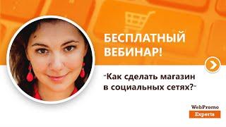 Lynked.World - Обзор приложения и социальных сетей.