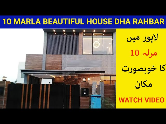 10 Marla House in DHA Rahbar C Block | Beautiful Houses in DHA Lahore | Perfect Interior Combination