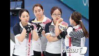 <平昌五輪>カーリング女子韓国代表、カナダに勝利…今夜、日韓戦 (2/15) キムウンジョン 検索動画 22