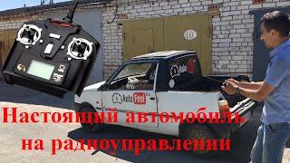 Ока на радио управлении! Настоящий автомобиль управляется пультом!