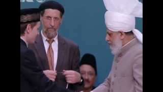 Urdu - Concluding Session by Hadhrat Mirza Masroor Ahmad -Academic Awards- Jalsa Salana 2012 Germany