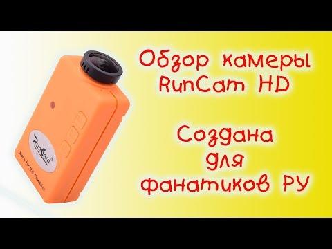 видеокамера mobius full hd