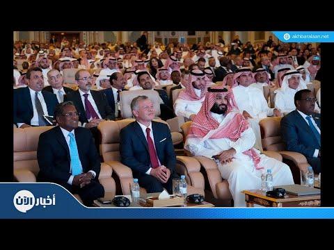 انطلاق أعمال مؤتمر الإستثمار السعودي  - نشر قبل 3 ساعة