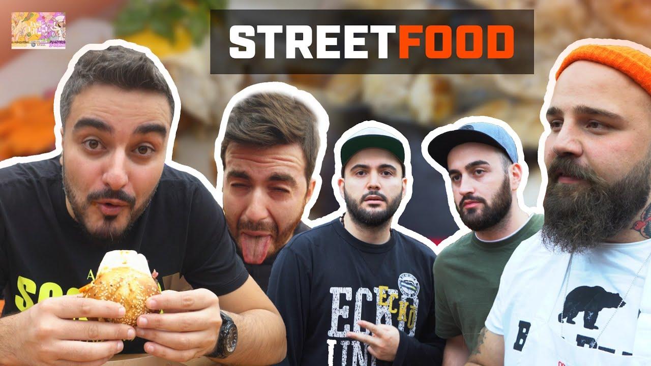 გაგვასინჯეთ თქვენი საუკეთესო კერძი – Tbilisi Street Food