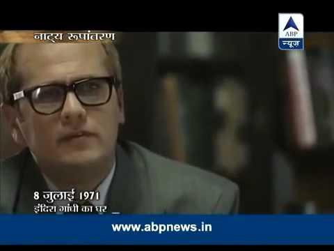 Indira Gandhi's strong message to US govt in 1971