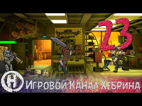 Скачать Fallout A Post Nuclear Role Playing Game Fallout 3