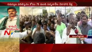 Lanka Farmers Face to Face    Pawan Kalyan