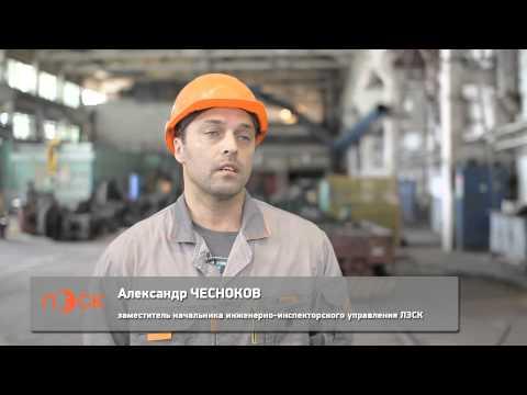 ЛЭСК_Модернизация систем освещения на предприятиях и в офисных помещениях