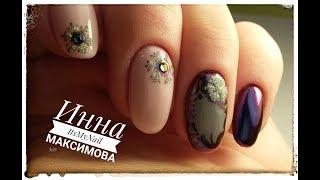 ❄ ШИКАРНЫЙ дизайн ногтей ❄ ОБЗОР NOGTIKA ❄ ВТИРКА на ногтях ❄ СНЕЖИНКА на ногтях ❄ ЗИМНИЙ дизайн ❄