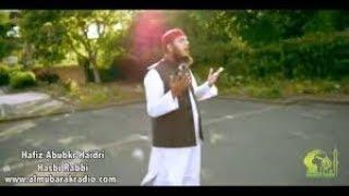 Hasbi Rabi JALALLAH by Hafiz Abu Bakar Latest Naat || [EXCLUSIVE new naats