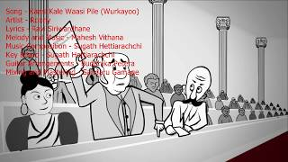Mahesh Vithana Music Creations Kaasi Kale Waasi Pile Wurkayoo by Roony.mp3