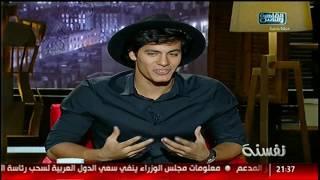 نفسنة | النجم أحمد حسن وأداء رائع لأغنية كل حاجة بيننا لتامر حسنى