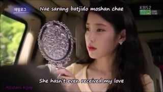 Lee Seung Chul (이승철) - Darling (달링) Producer OST Part 1 Lyrics [Eng sub + Romanization]