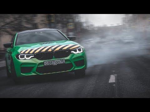BMW M5 F90 - Анти Коронавирус / Новый вид моей М5