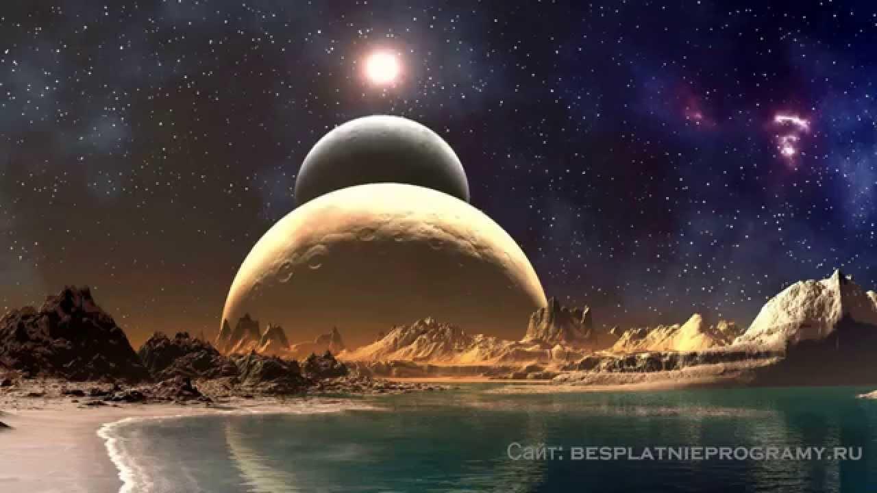 Живые обои для windows 7 Парад планет | Оформление для ...