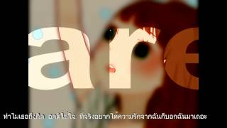 Hello how are you ภาษาไทย คาราโอเกะ Rap on vocal [ベスト]