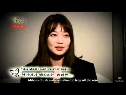 [MGIG DVD] Shin Min Ah's Interview [Engsub] PART 3/3