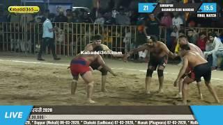 Final Match Surkhpur Vs Nakodar | Kala Sanghian (Kapurthala) North India Kabaddi Federation Cup 2020
