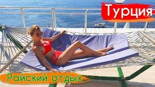 Лучший отдых в Турции Обзор отеля Hotel Cachet и местного пляжа Чем угощают на ужин