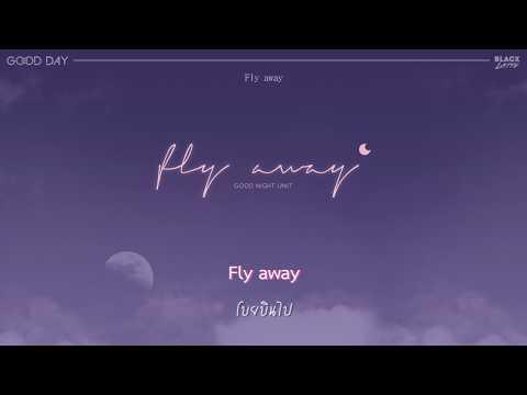 [Karaoke Thaisub] Fly Away - GOOD DAY (굿데이) Good Night Unit