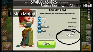 Th 12 update Biggest push in Clash of Clans overnight?How to get 250 trophies in one night? Hindi