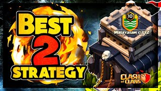 Best th9 strategy for 3star clash of clans malayalam 2018