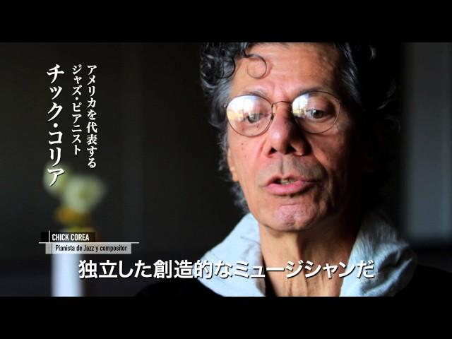 映画『パコ・デ・ルシア 灼熱のギタリスト』予告編
