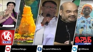 bathukamma celebrations in telangana   v6 bathukamma song teenmaar news 20 10 2015